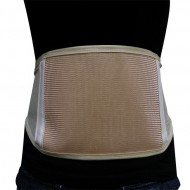 Standard MPH Magnetic Back Belt