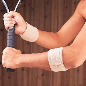 Magnetic Slim Arm Wrap